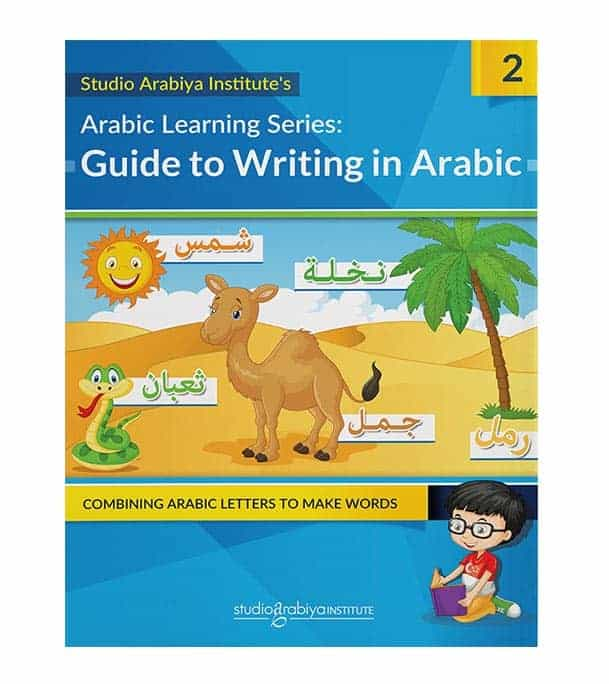 Arabic Learning Series: Guide to Writing in Arabic Book 2