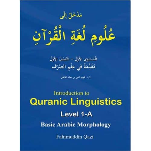 Quranic Linguistics Level 1-A by Fahimuddin Qazi