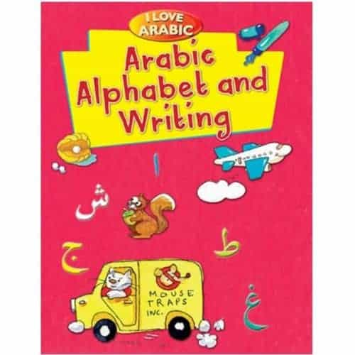Arabic Alphabet and Writing by Mohammad Imran Erfani, Mateen Ahmad