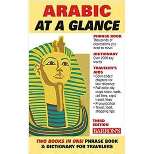Arabic At A Glance by Hilary Wise