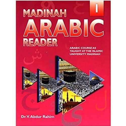 Madinah Arabic Reader Book 1 by Dr. V. Abdur Rahim