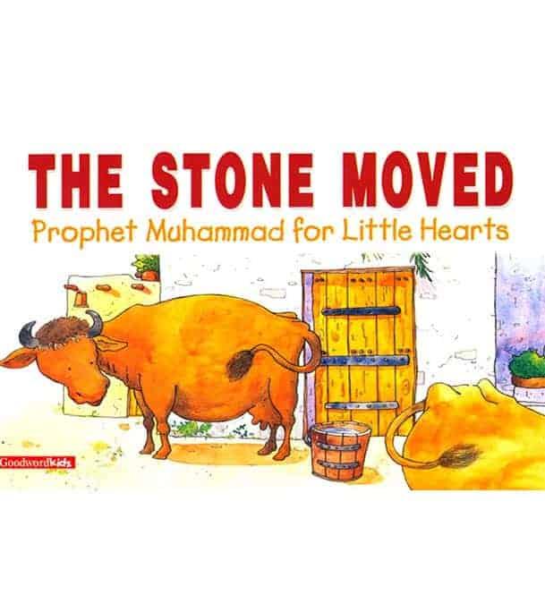The Stone Moved by Saniyasnain Khan