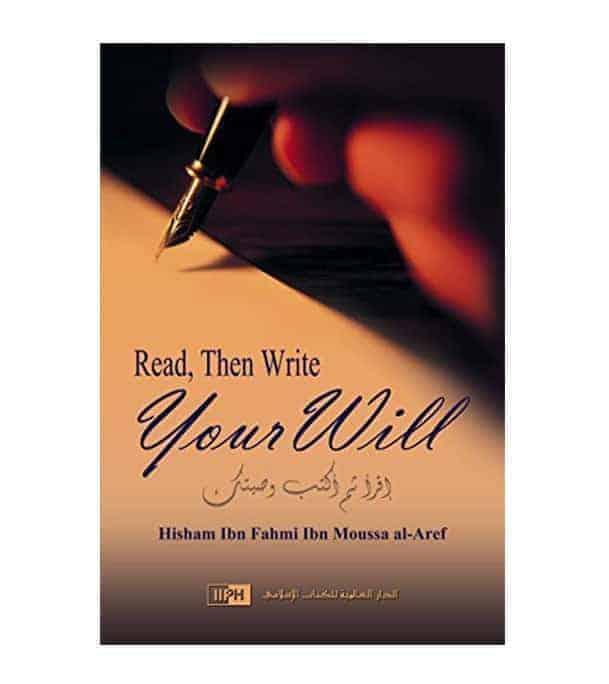 Read, Then Write your Will by Hisham al-Aref