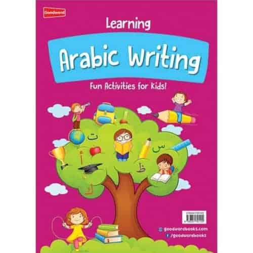 Learning Arabic Writing by Mateenuddin Ahmad