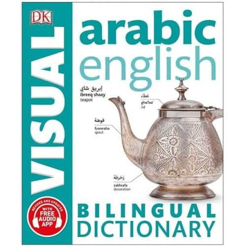 Arabic-English Bilingual Dictionary