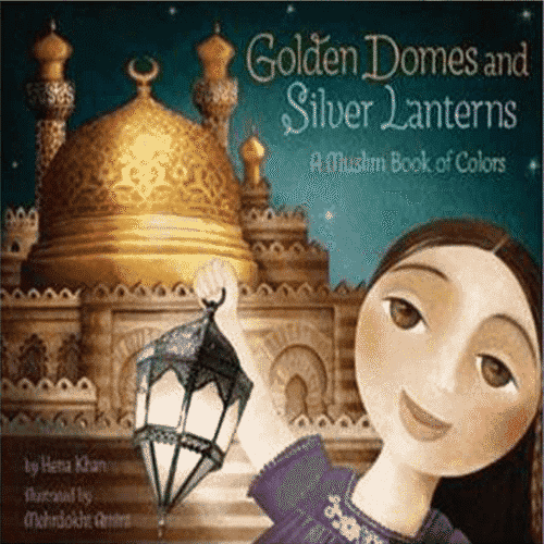 Children's Islamic Books