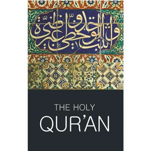 The Holy Qur'an translated by Abdullah Yusuf Ali